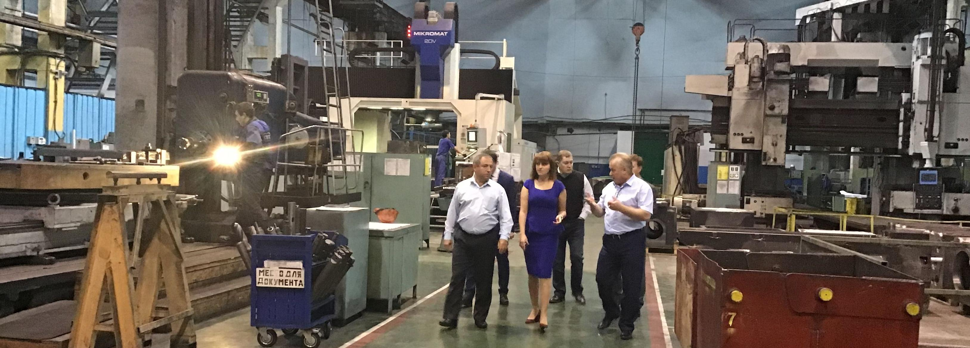 "The management of the ""BPK"" visited the machine-tool plant ""Sasta"""